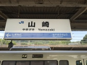 JR Yamazaki Station